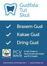 Gudfala-Tut-Skul-Projek